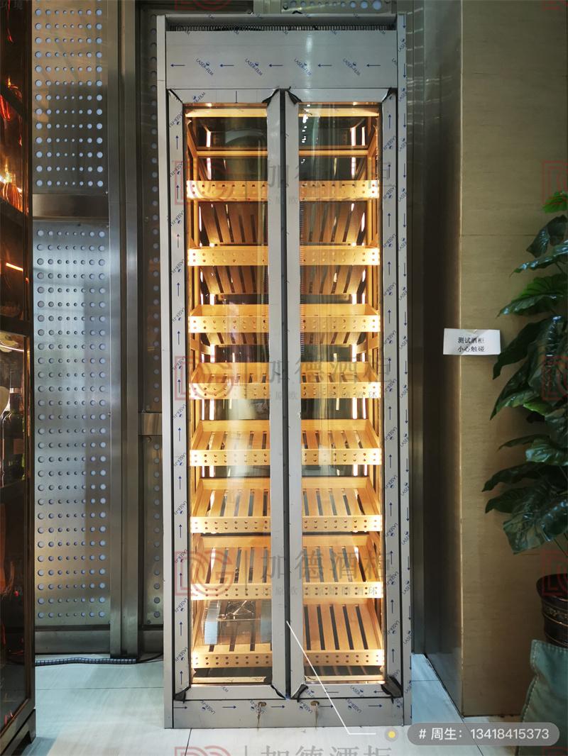 雪茄柜定制