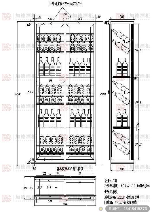 酒柜CAD图纸