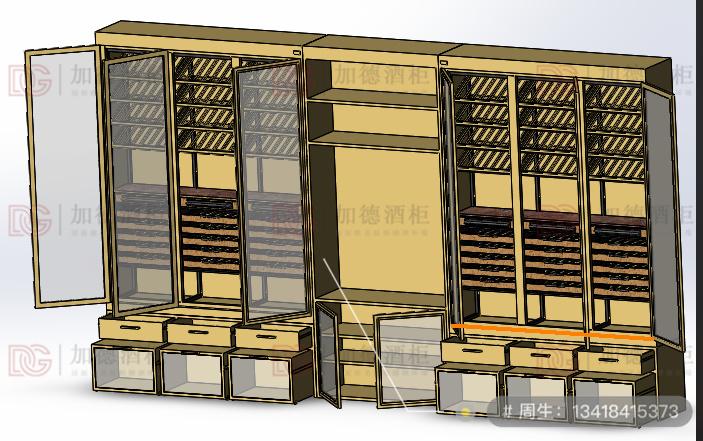 不锈钢酒柜设计